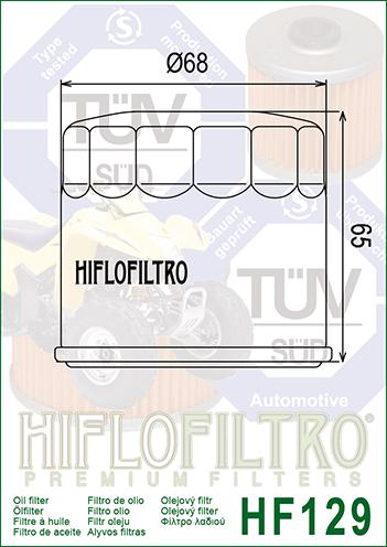 OIL FILTER  HF129